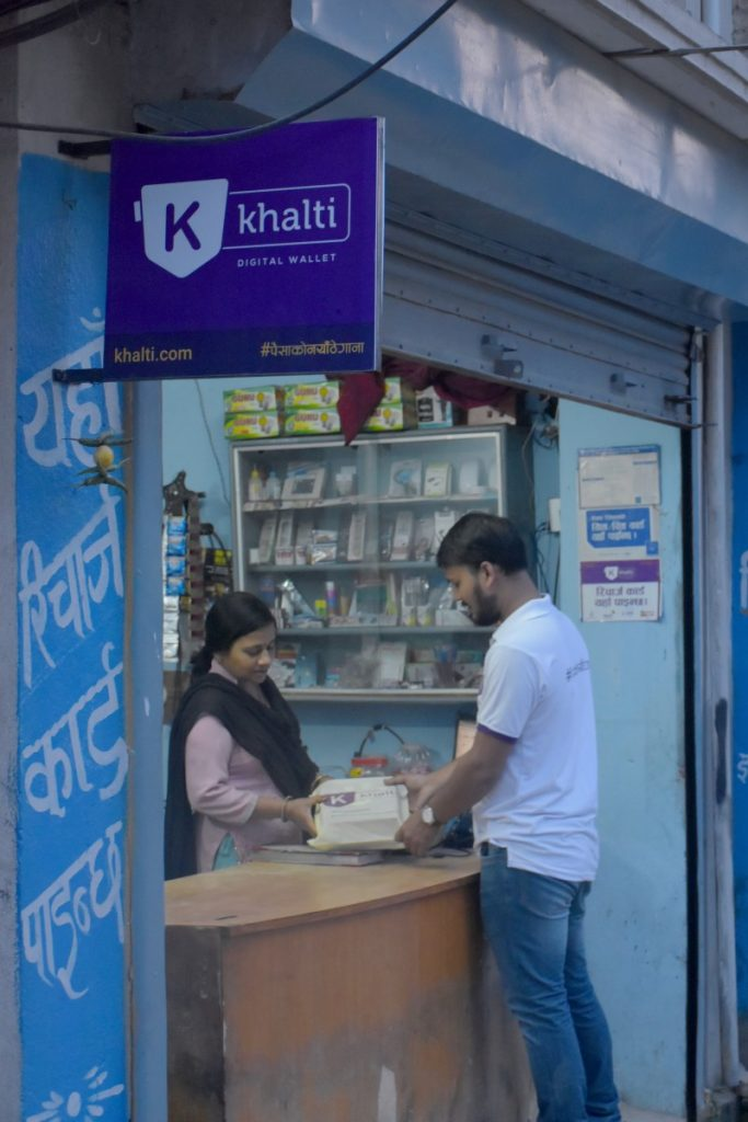 Khalti-pasal's-have-opened-across-corners-various-cities-of-Nepal