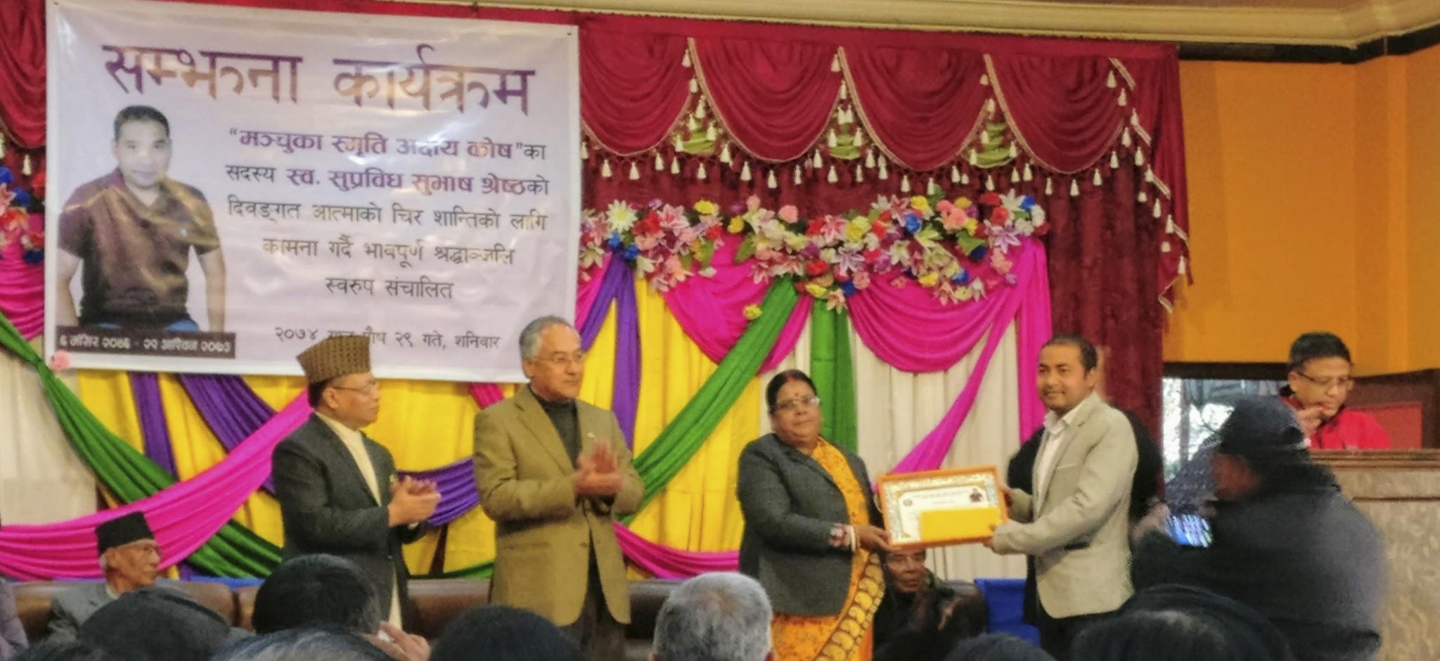 AEPC Nepal honors Khalti Director Arvind Sah
