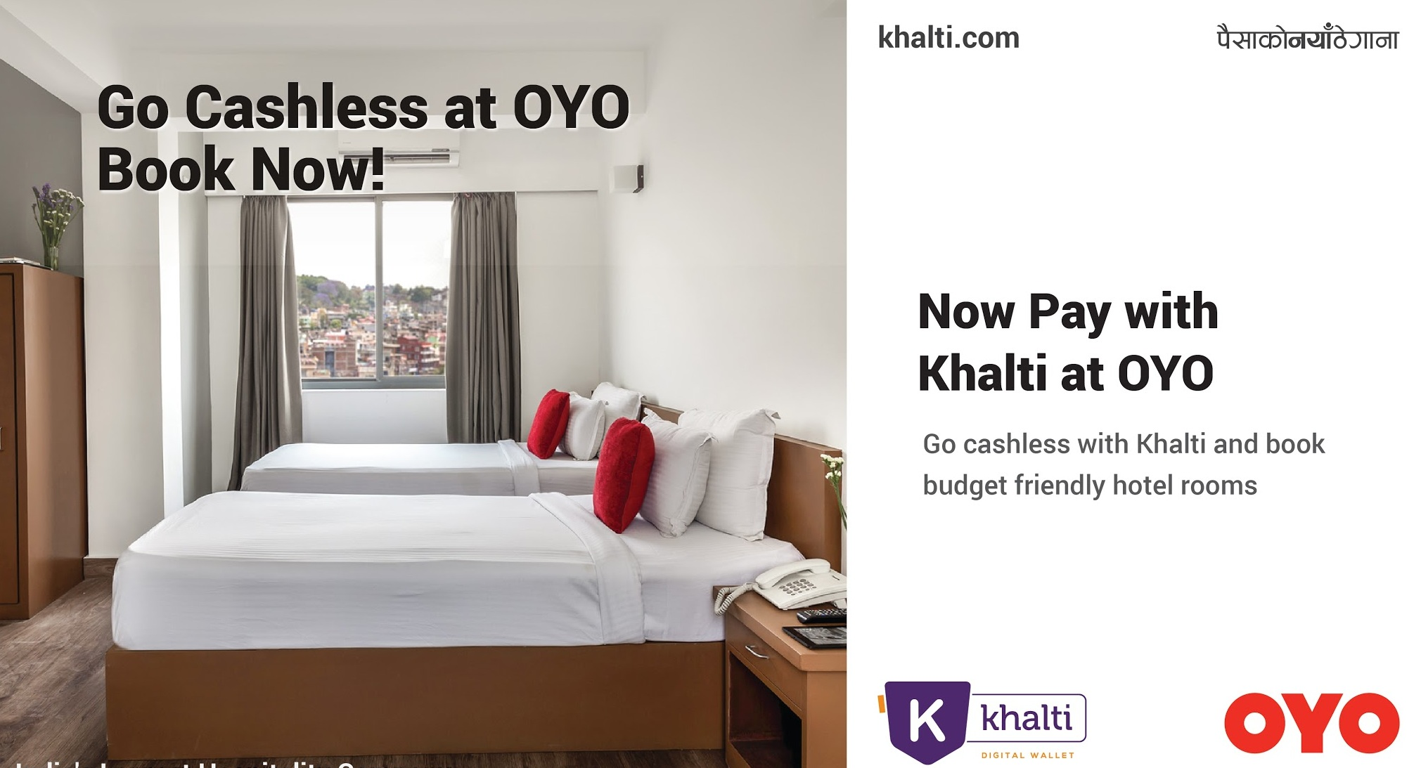 Khalti partners with OYO to make online hotel bookings in Nepal easier