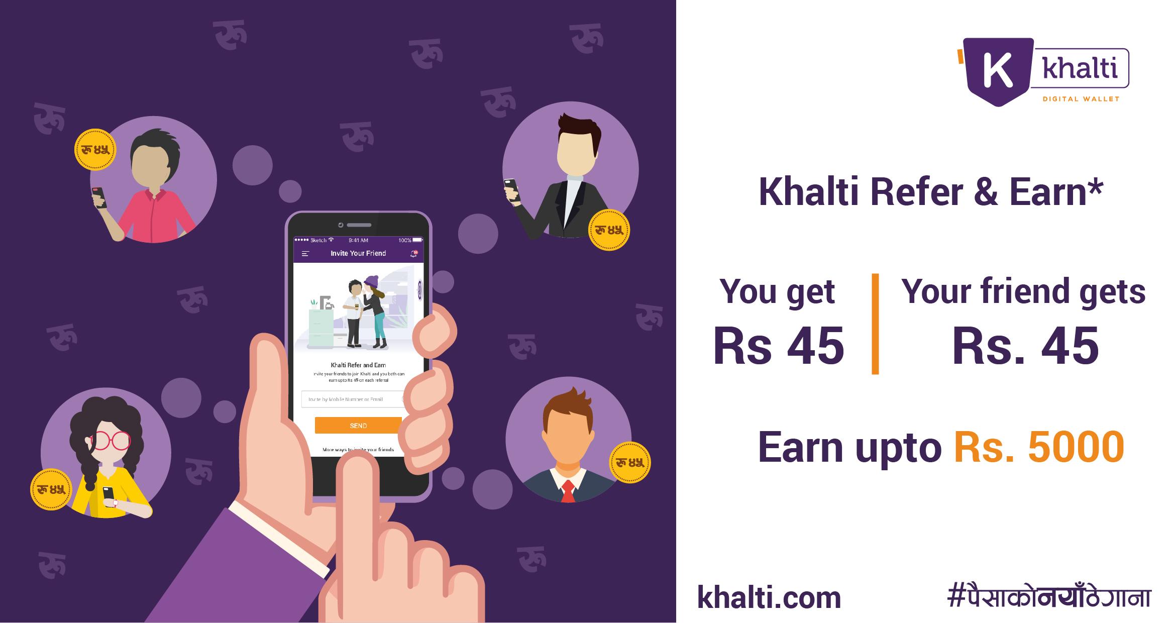 Few important changes in Khalti's 'Refer & Earn' offer