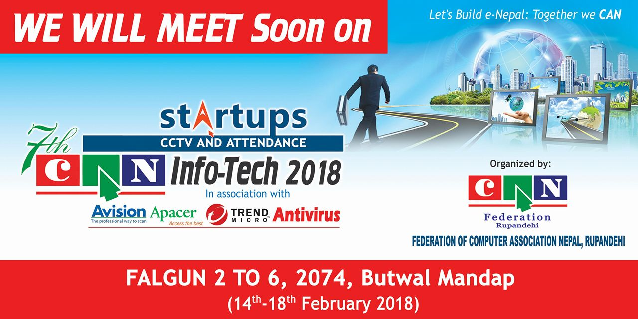 Startups CAN InfoTech Butwal from 14th February, Khalti users to get full refunds on entry ticket