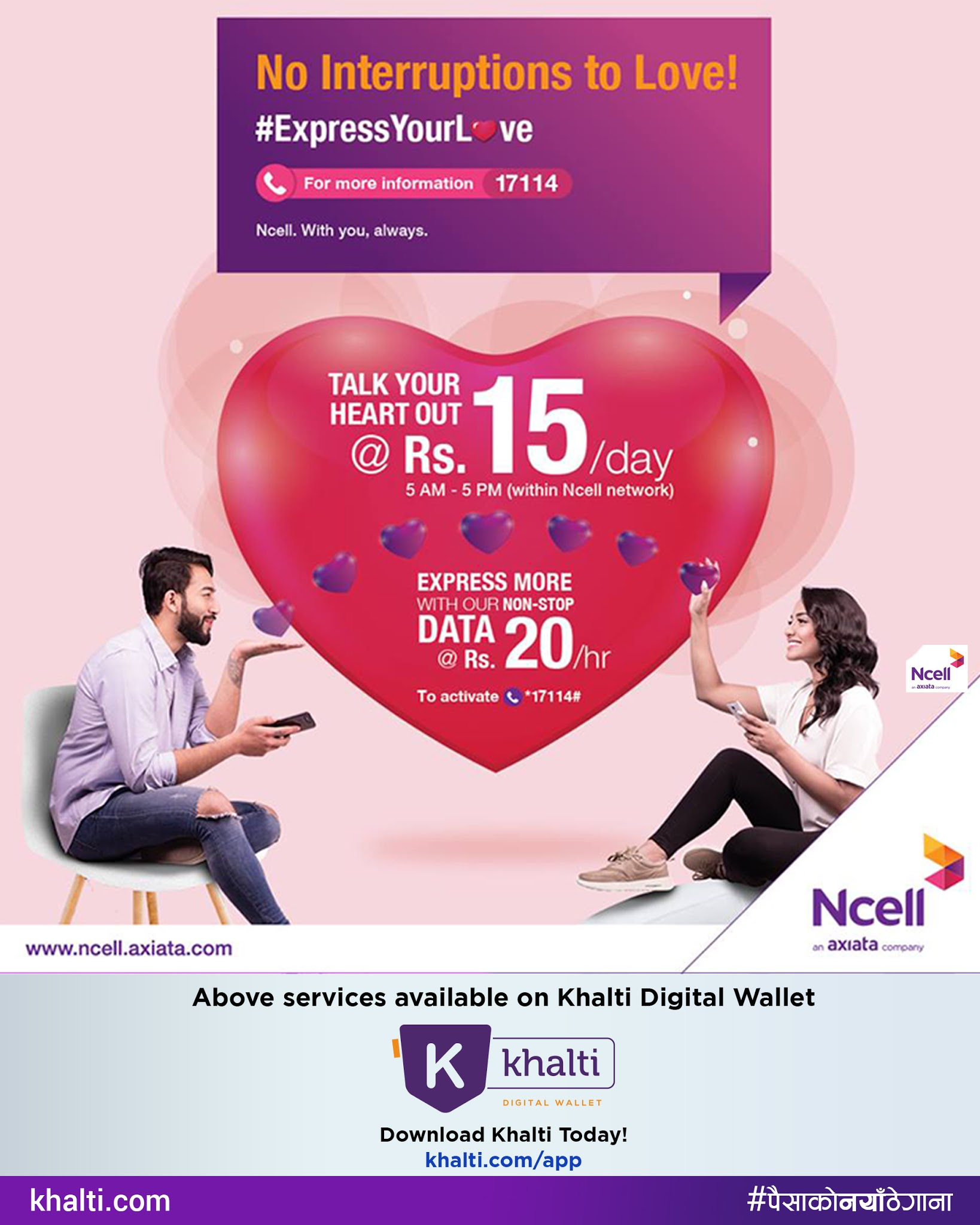 Dear Lovebirds, here is what Ncell is offering you this month of valentine