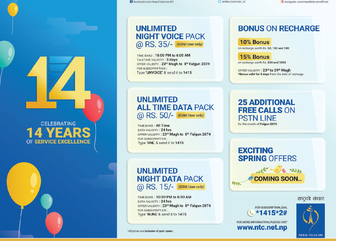 Nepal Telecom brings exciting offers on the occasion of its 14th anniversary