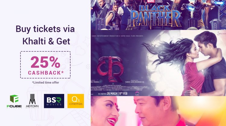 Khalti cashback on movie tickets