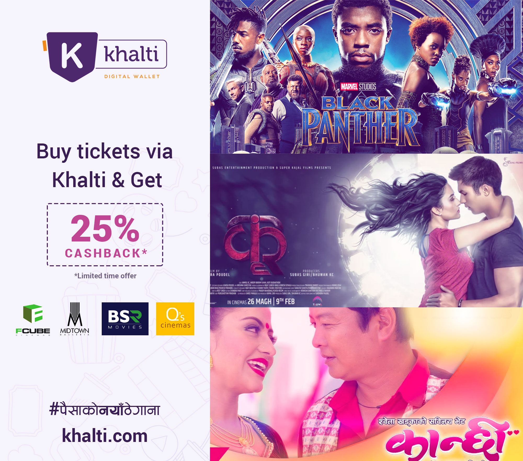 Khalti brings cashback offer on movie tickets