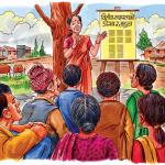 Finanial Literacy in Nepal