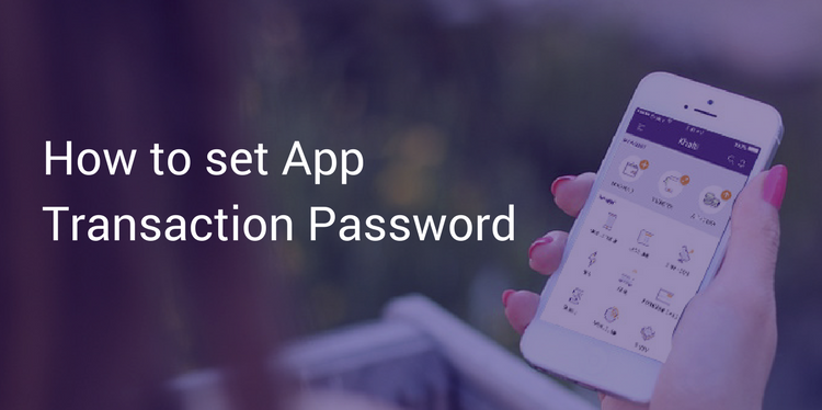 How-to-set-App-Transaction-Password
