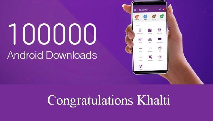 Khalti-1-lakh-app-downloads-user