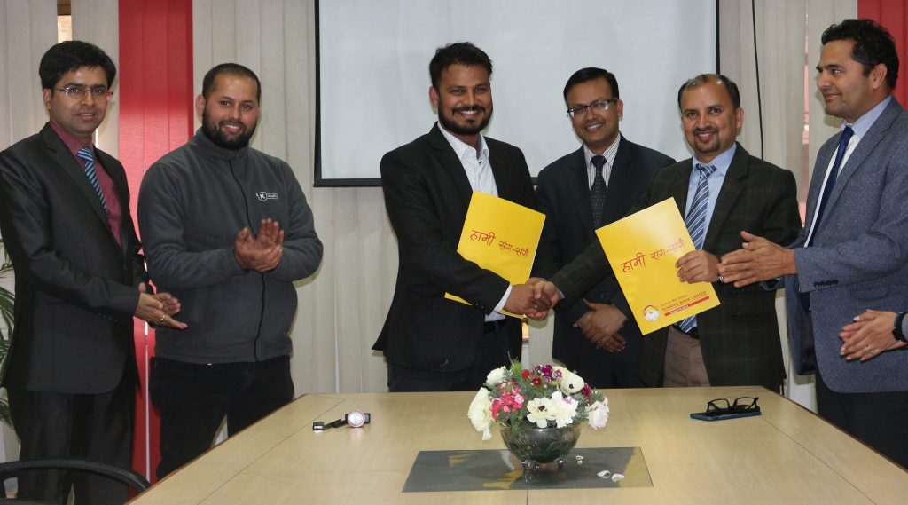 Khalti Digital Wallet signs MoU with Sunrise Bank for facilitating digital payments