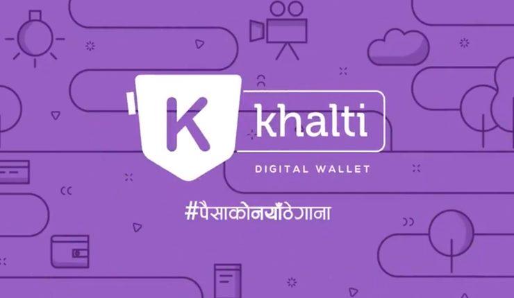 Khalti Digital Wallet: Worth Using It ?