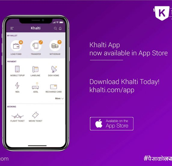Khalti releases iOS App