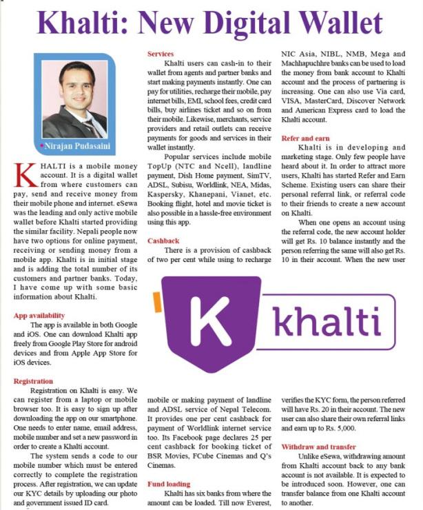 Khalti: New Digital Wallet in Nepal