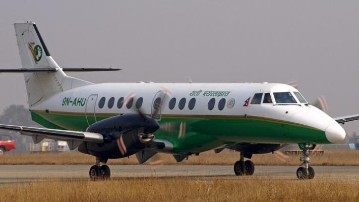 Book Domestic Flight Ticket in Nepal using Khalti