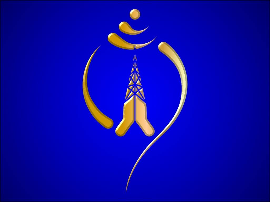 Nepal Telecom's data users hit 10 million, sees 18.14% growth in a single month