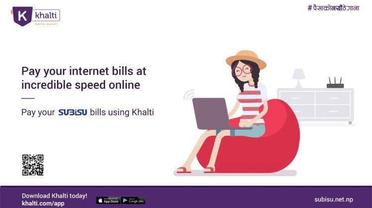 pay subisu bill online
