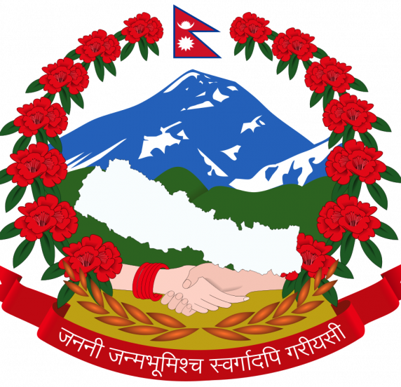 Technology for improved local e-governance in Nepal