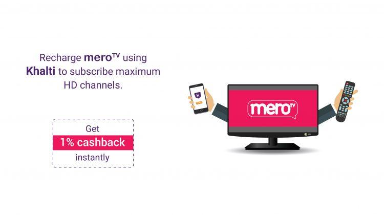 recharge mero tv online