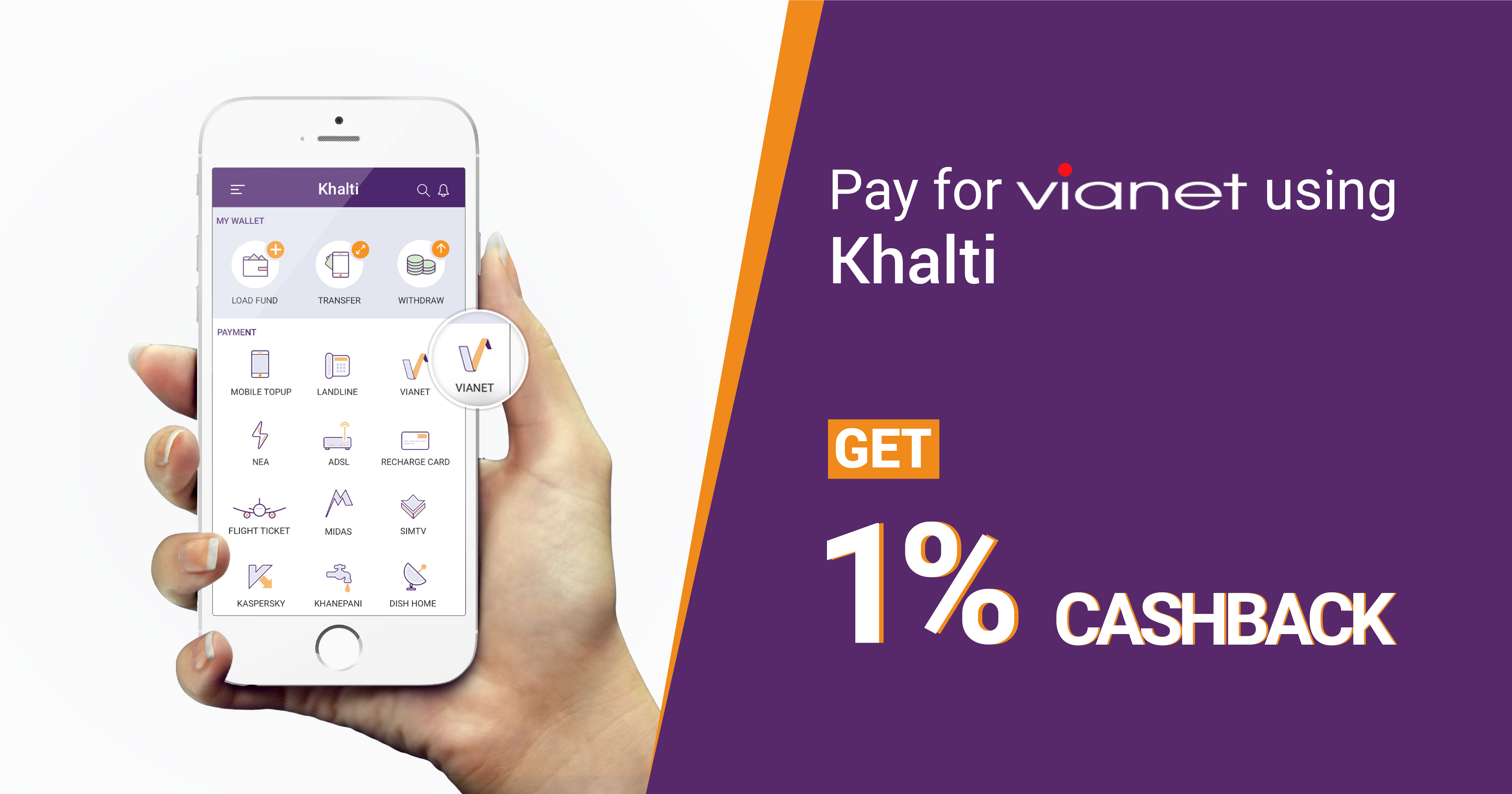 How to pay Vianet bill online using Khalti?