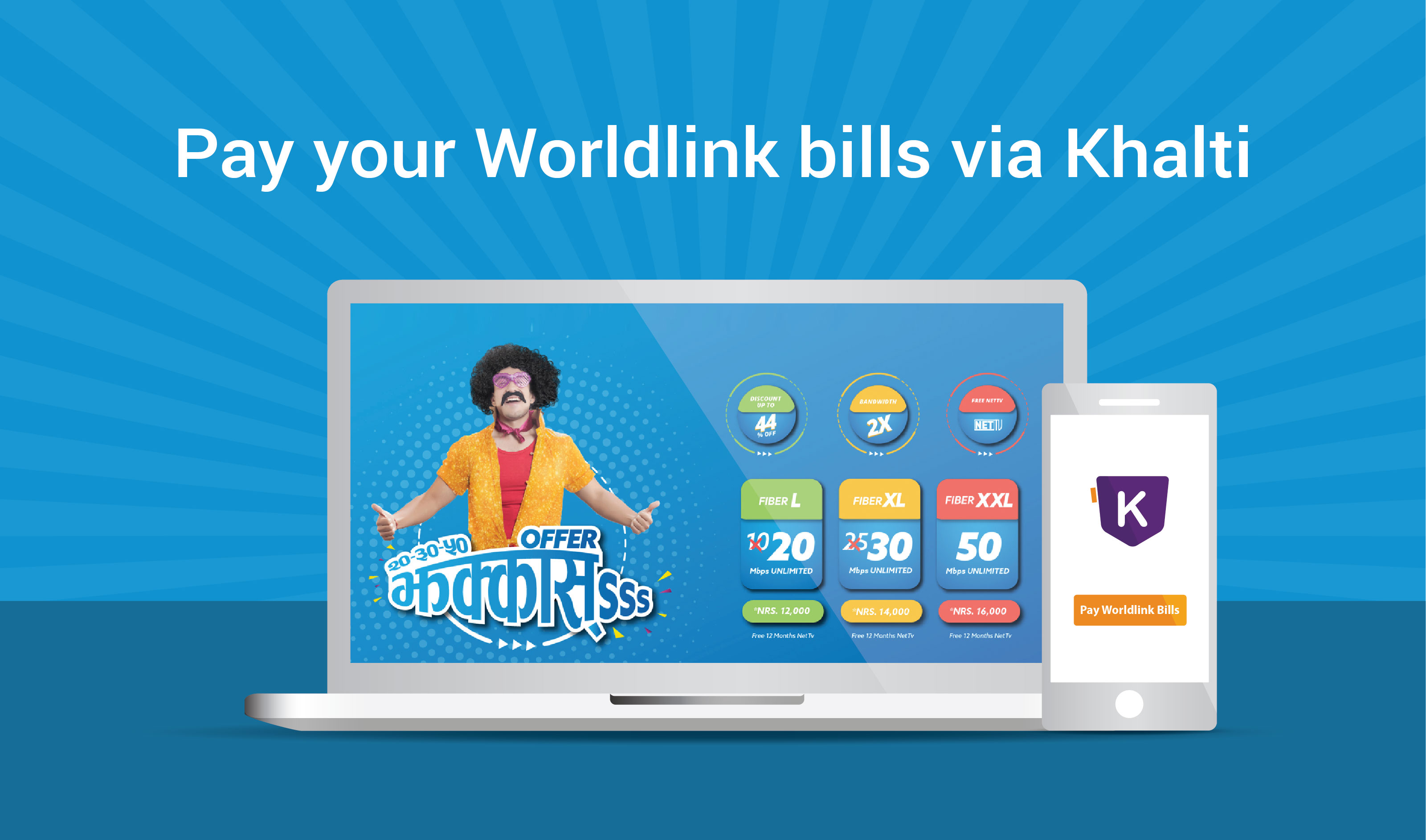 How to pay WorldLink bill online using Khalti?