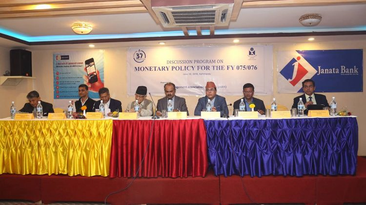 Monetary Policy of Nepal_Discussion Program