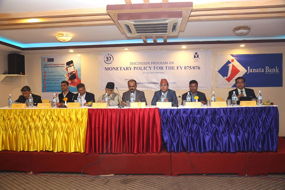 Monetary Policy of Nepal being prepared with special focus on Mobile Banking