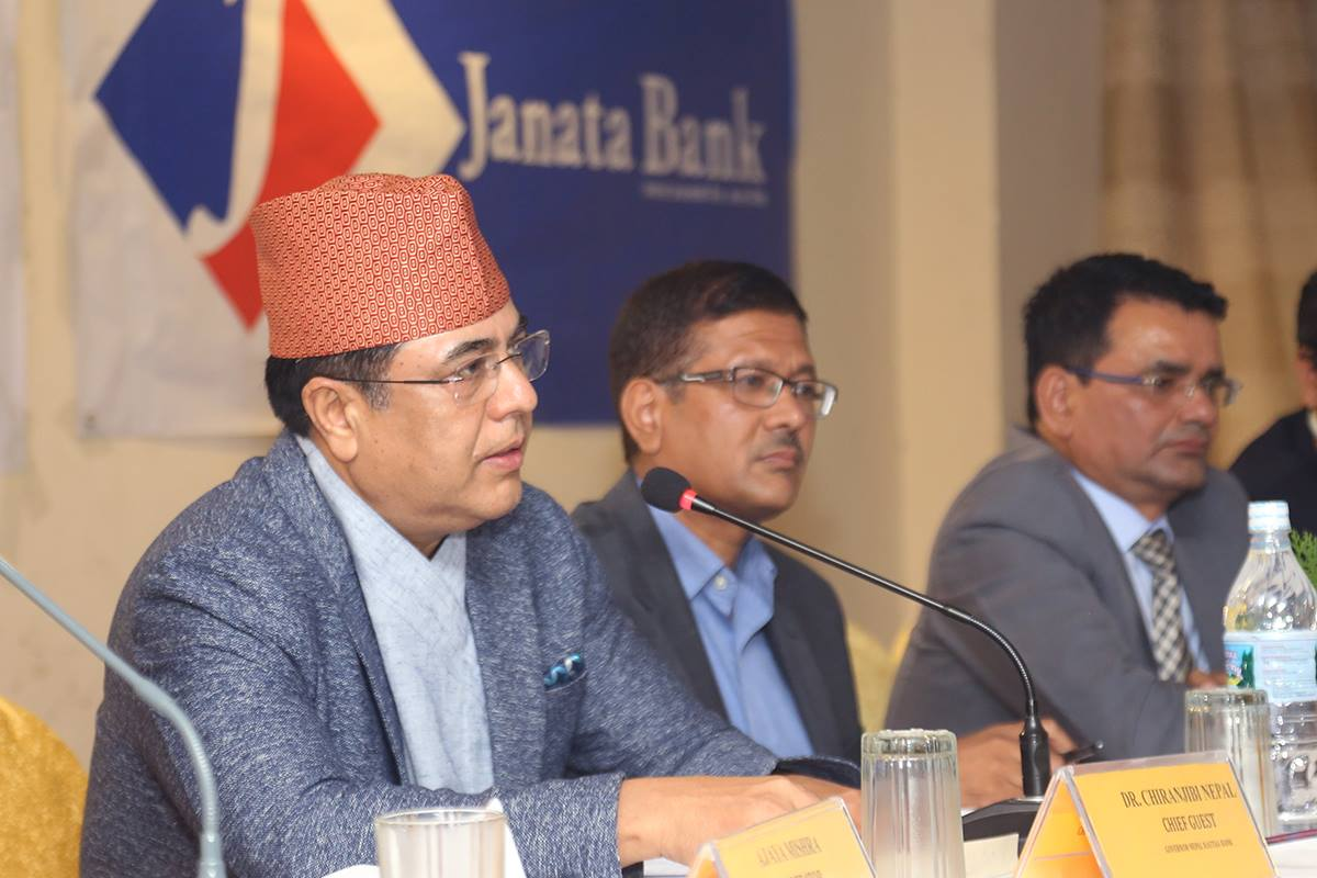 NRB Governor Chirajnibi Nepal speaks on Monetary Policy of Nepal