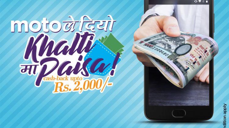 Motorola Nepal and Khalti announce partnership