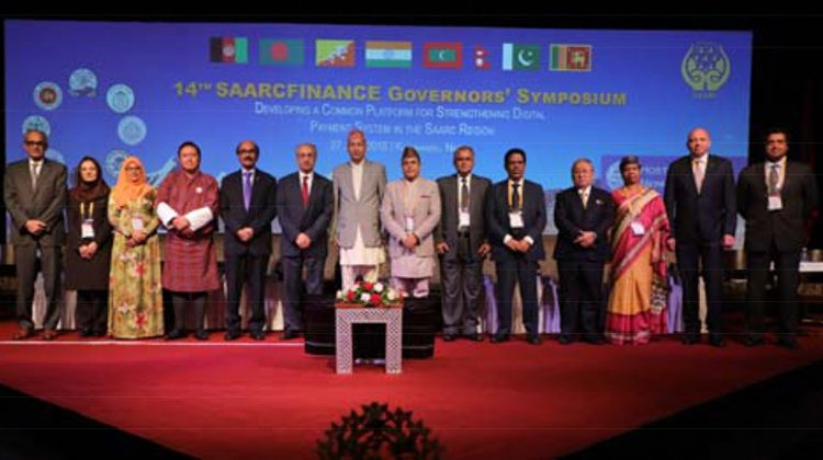 SAARCFINANCE Governors' Symposium