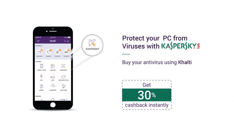 How to buy Kaspersky AntiVirus Online?