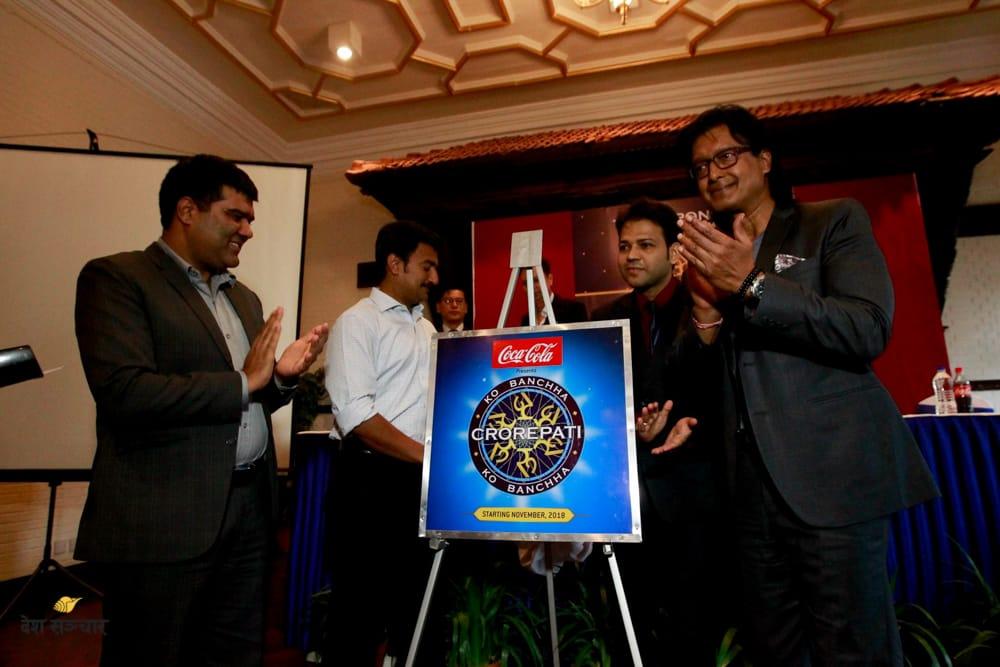 Ko Banchha Crorepati to premiere in Nepal this February