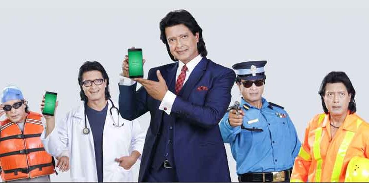 Mero Surakshya mobile protection plan in Nepal