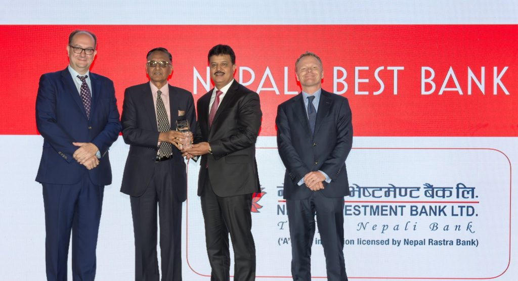 NIBL honored as Nepal's Best Bank 2018 by Euromoney