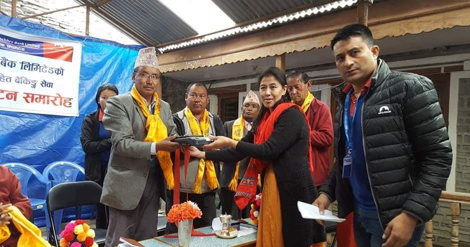 Machhapuchchhre Bank Expands Branchless Banking Service to Mustang