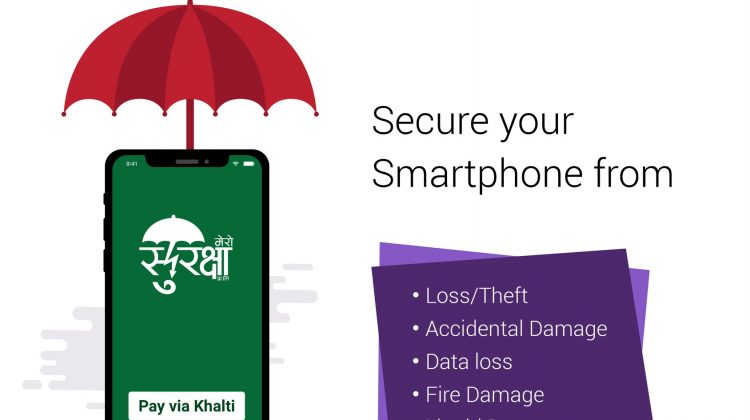 Mero Surakshya_Mobile protection plan in Nepal