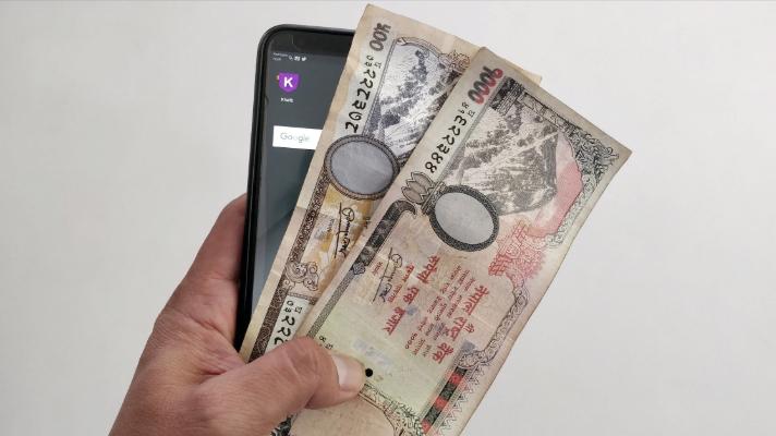 How to load fund in Khalti Digital Wallet