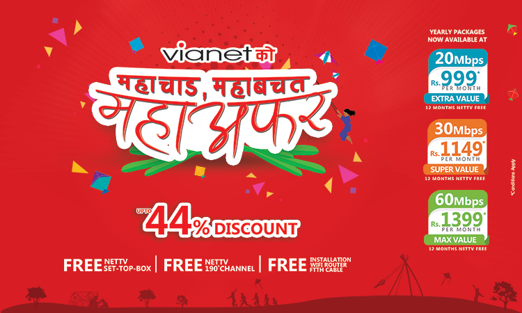 Vianet brings 'महाचाड, महाबचत, महाअफर' for this festive season