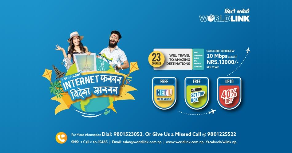 Worldlink Offer: 'Internet फरर, विदेश सरर'