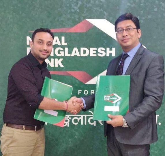 नेपाल बङ्गलादेश बैंक र खल्तीबीच डिजिटल भुक्तानीका लागि सम्झौता