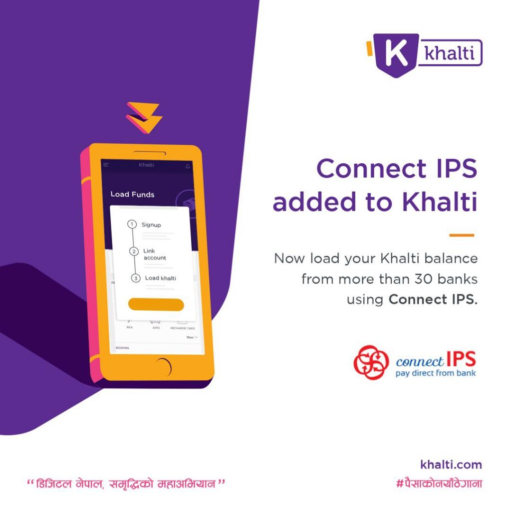 Khalti joins connectIPS e-Payment System