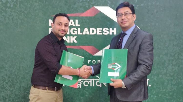 Nepal Bangladesh Bank signs MoU with Khalti for facilitating digital payments
