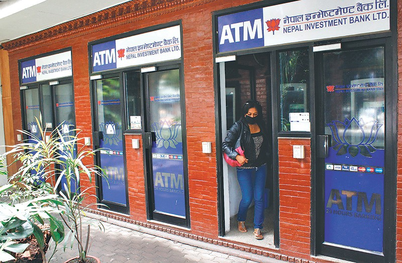 Nepal Investment Bank Limited (NIBL) ATM Lounge