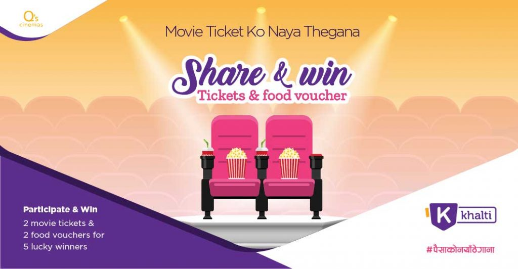 Q's Cinemas movie tickets offer_Khalti Digital Wallet
