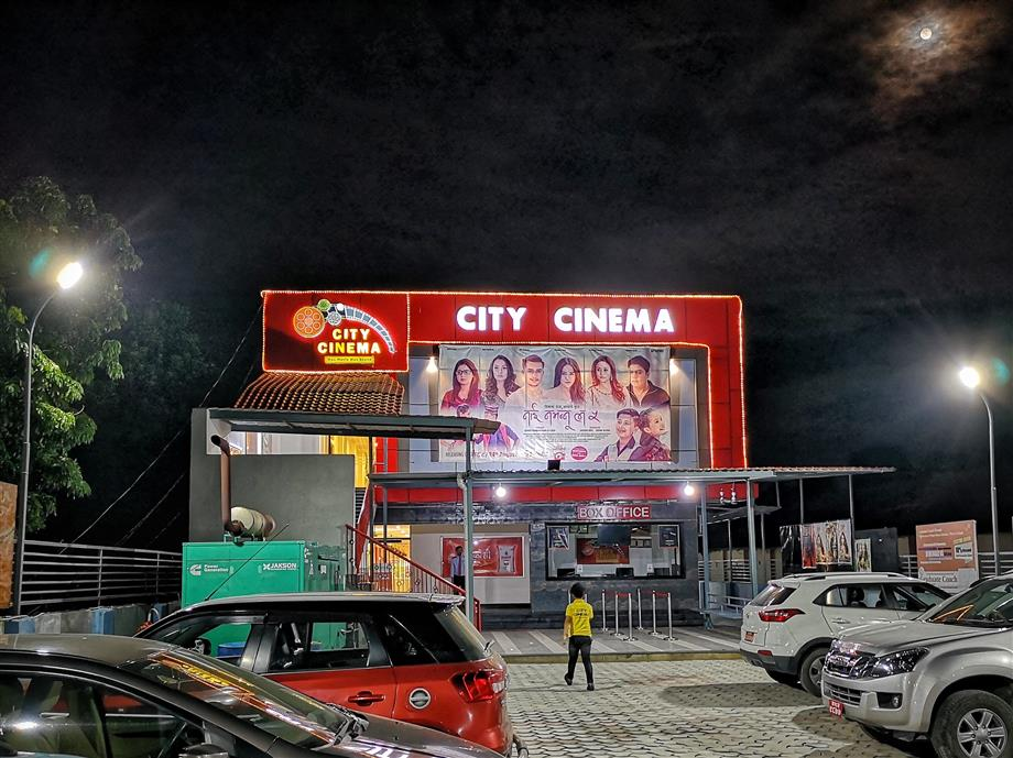 How to book movie ticket online at City Cinema Biratnagar?