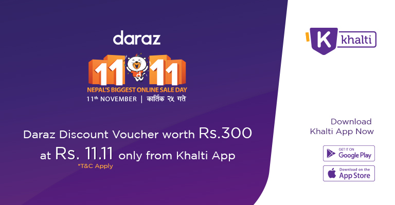 Khalti Brings Daraz 11.11 Coupons