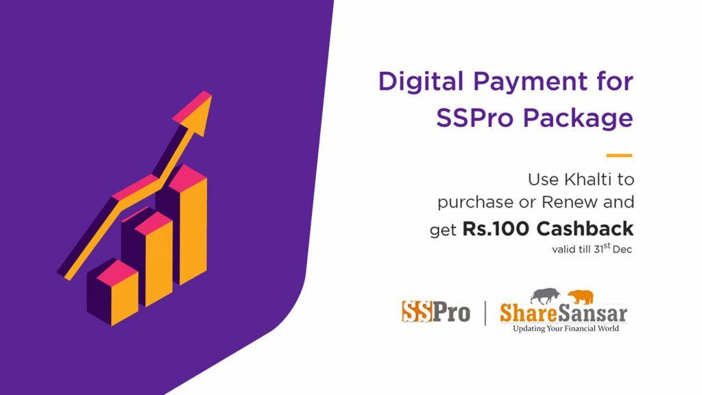 SS Pro software package from ShareSansar.com