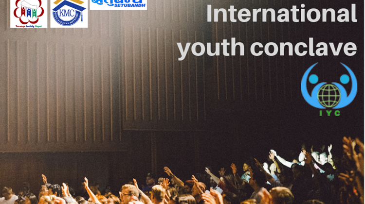 International Youth Conclave 2018 Khalti Digital Wallet