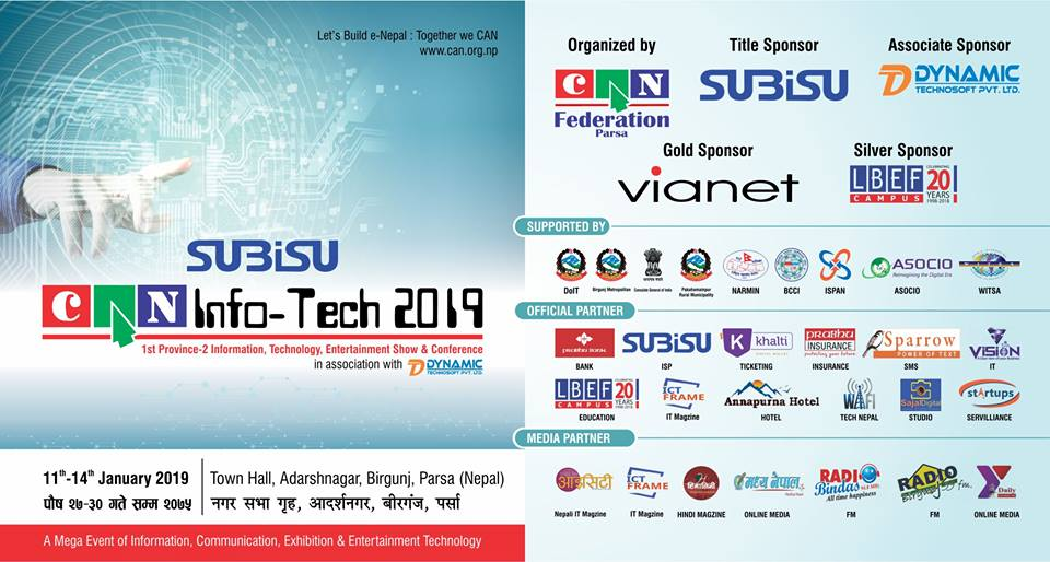 Subisu CAN InfoTech Birgunj 2019 set to start on Jan 11; instant 25% cashback on tickets purchased online using Khalti