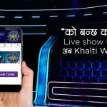 How to buy tickets for LIVE Show of Ko Banchha Crorepati from Khalti app?