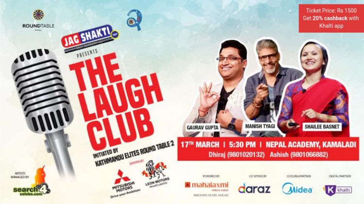 The Laugh Club by Kathmandu Elite Round Table 2