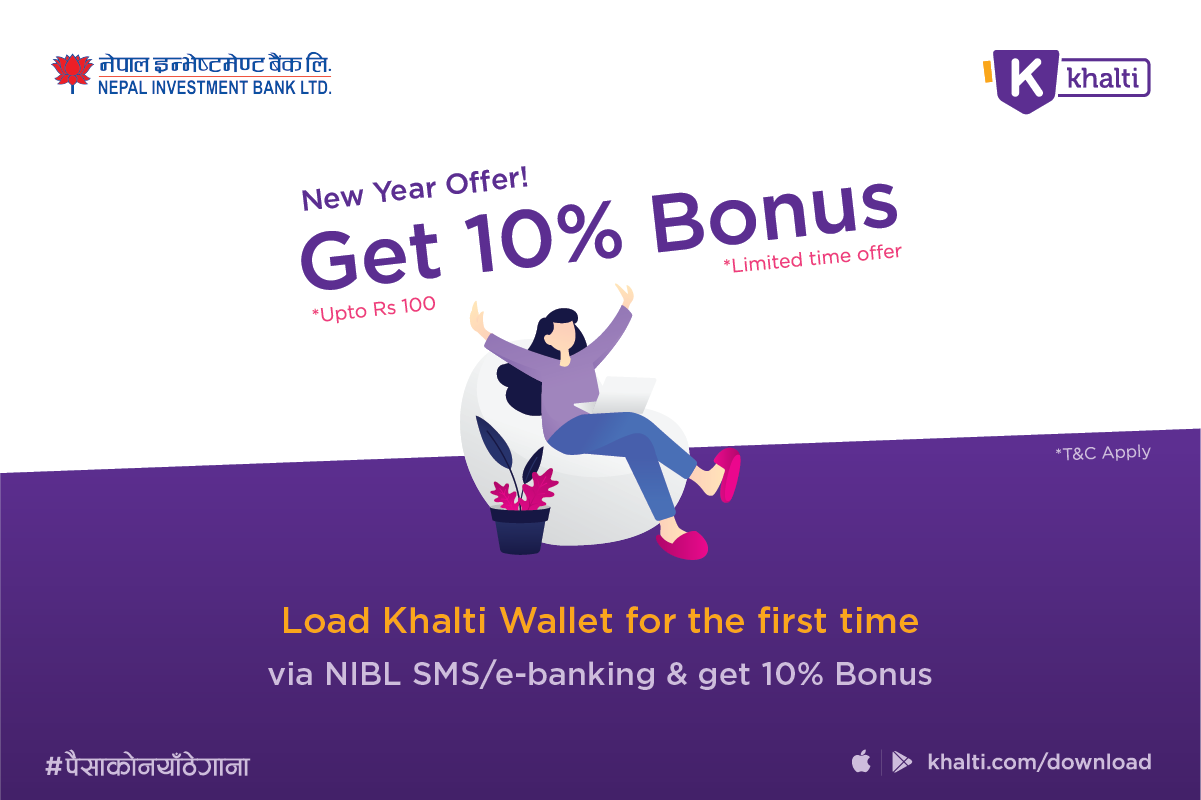 Load fund in Khalti using NIBL eBanking & SMS Banking to get 10% Bonus